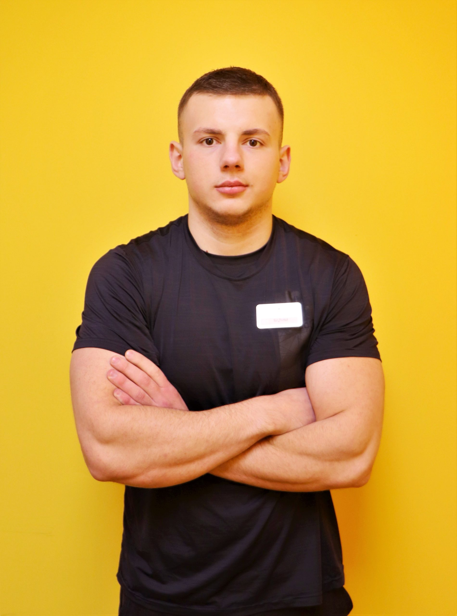Семкин Вадим