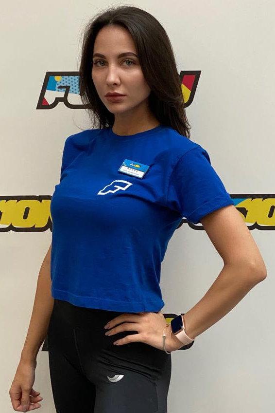 Фаридунова Алина